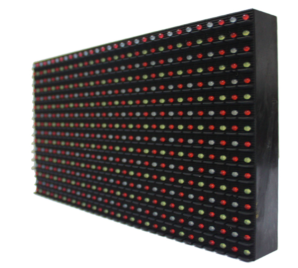 P20 LED Outdoor Display Module